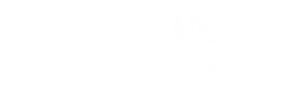 an image of Handmade Burger logo